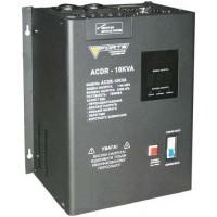 Стабилизатор напряжения Forte ACDR 10000VA