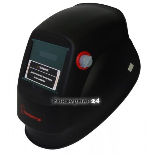 Сварочная маска Гладиатор HAPPY 500 D