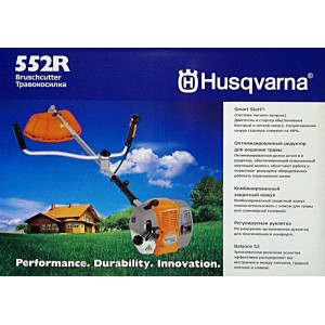 Бензокоса Husqvarna 552R