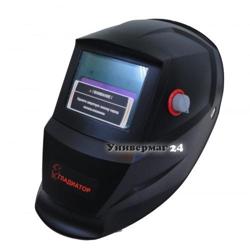 Сварочная маска Гладиатор Luxe 900S