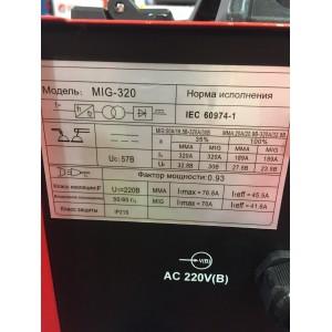 Сварочный полуавтомат Redbo MIG 320 (+MMA)