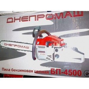 Бензопила Днепромаш БП-4500