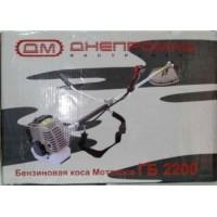 Бензокоса Днепромаш ГБ-2200