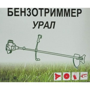Бензокоса Урал CG520B